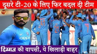सेंचुरियन टी-20 के लिए बदल गई टीम इंडिया,, विराट की टीम हो गई फाइनल