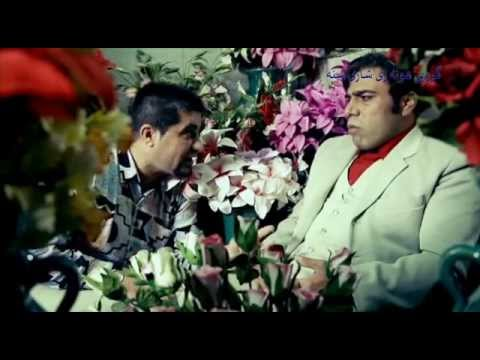 فیلم کُردی شب عروسی (طنز) - YouTube