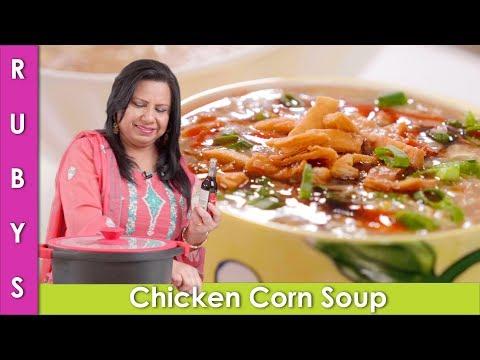 Chicken Corn Soup Recipe In Urdu Hindi  - RKK
