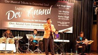 Din Dhal Jaaye Hai raat Na Jaay By Sanjay Pandey at Indian Islamic Cultural Centre on 28 Dec 2013
