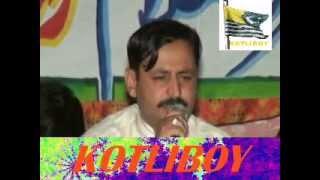 Raja Qamar Islam & Raja Nadeem Akhtar - Bewal (P3 Saif-Ul-Malook)