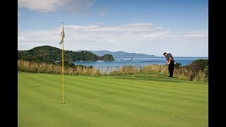 Trail of the Giants Golf Course, Four Seasons Resort Costa Rica