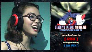 Voltes V Manila Run 2018: Borutesu Faibu No Uta By Horie Mitsuko [Voltes V] (Karaoke Cover)