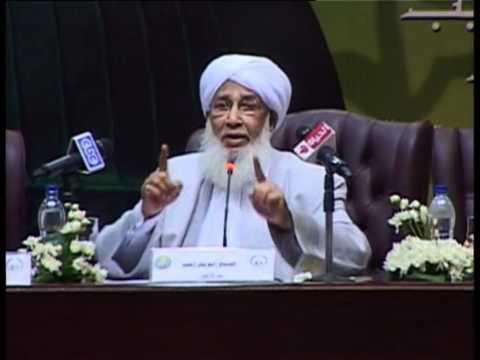 مؤتمر التصوف (1-3): الشيخ أبو بكر أحمد