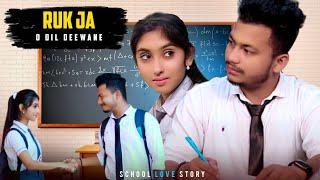 Ruk Ja O Dil Deewane |Shahrukh Khan |DDLJ | Cute School Lovestory  Ft. ripon & Priyasmita | love sin