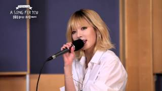 Global Request Show : A Song For You - 볼륨을 높이고 | Turn Up the Volume by Trouble Maker (2013.11.29)