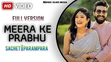 [Full Song] Meera ke Prabhu Giridhar Nagar || Sachet and Parampara || Music club india