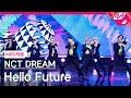 [MPD직캠] 엔시티 드림 직캠 4K 'Hello Future' (NCT DREAM FanCam) | @MCOUNTDOWN_2021.7.15