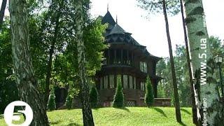 Резиденцію ''Залісся'' відкрили для відвідування