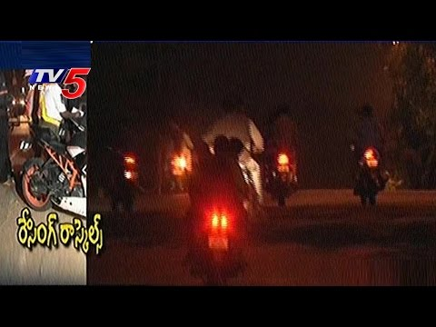 Bike Racers Hulchul In Jubilee Hills | 17 Bikes And 1 Car Seized | Hyderabad | TV5 News