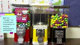 """Механический торговый автомат """"Альфа"""". Произведено в России. Первый обзор."""