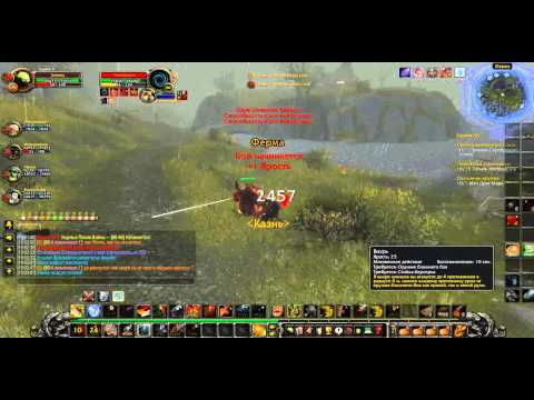 World of Warcraft Wrath of the Lich King 2014 1 9 19 2 42 733
