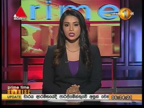 News 1st Breakfast Sinhala News   6 30AM 18 04 2018