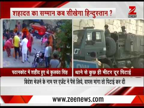 Shocking: Pathankot martyr's wife assaulted by travel agent near police station