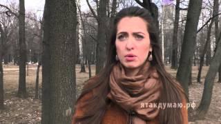Артисты должны осторожно высказываться о политике - Анастасия Меськова  #ЯтакДУМАЮ #SENYKAY
