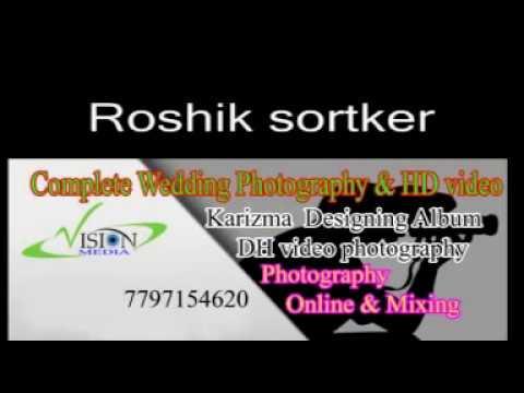 Roshik Sarkar kobi gaan