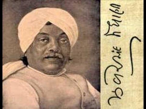 Gujarati Kavita - ચારણ કન્યા by ઝવેરચંદ મેઘાણી