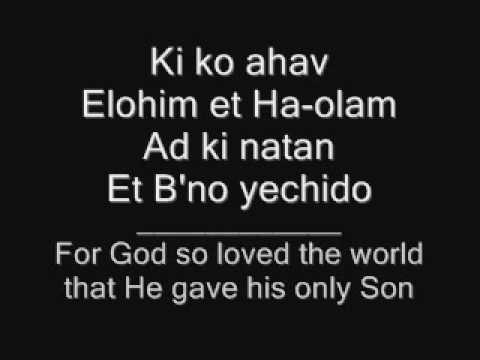 Hebrew Songs / Worship songs