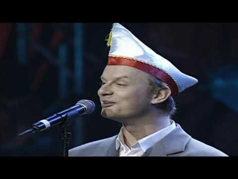 Comedian Rüdiger Hoffmann - Westfalenland bei Die Schnieke Prunz Sitzung 1997