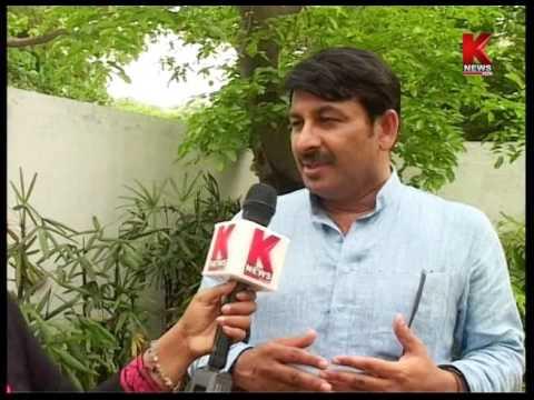 Interview Manoj Tiwari BJP
