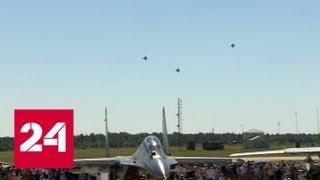 Смотреть видео Российские летчики завоевали кубок