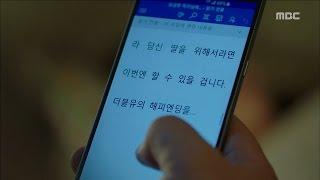 Video [W] ep.09 Lee Jong-suk sent letters to Kim Eui-sung 20160818 download MP3, 3GP, MP4, WEBM, AVI, FLV April 2018