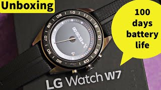 LG WATCH W7 Unboxing and revie…
