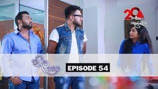 Neela Pabalu Sirasa TV 02nd August 2018 Ep 54 [HD] Thumbnail