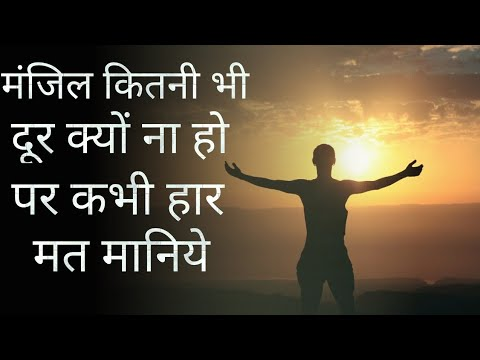 Motivational Line Inspirational Quotes About Life New