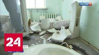 Жители владимирского Струнина приехали в Москву и рассказали, как местные чиновники не выполняют у…