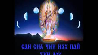 Тибетская мантра для похудения(, 2013-09-16T18:56:26.000Z)