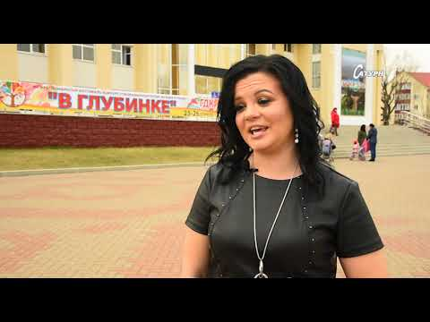 """Конкурс """"В глубинке"""" возрождается / Сатурн-ТВ Мелеуз"""