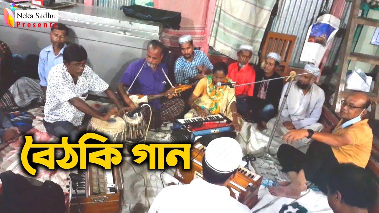 Download jabra imam bari ।| New Boithoki Gan 2020 | Doyal Bari