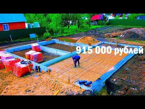 ⚡️ Стоимость 915 000 руб 140 м2 буронабивной фундамент для двухэтажного дома из кирпича |