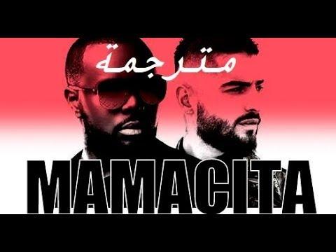 GIMS, Maluma - Hola Señorita (Maria)💕 (Paroles) مترجمة للعربية 🎵 [HD]