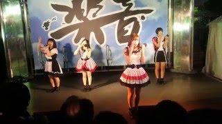 1/30 GALETTe 楽音〜GAKUON〜 新宿ステーションスクエア セットリスト M...