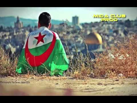 Algerian song ( We will never give up ) by MidaClub prod 2016