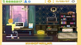 Обзор Игры ►DevTycoon 2 Game Бизнес симулятор разработчика игр (без комментариев)