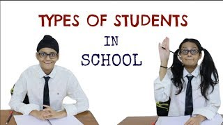Types of students in school