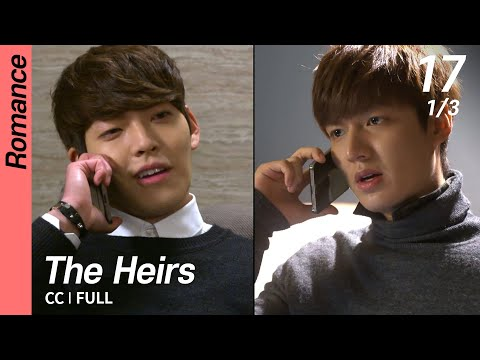 [CC/FULL] The Heirs EP17 (1/3) | 상속자들