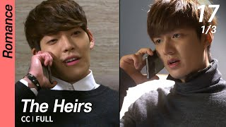 CC/FULL The Heirs EP17 (1/3)  상속자들