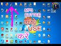 Mp3 Cutter KAISE Chalayen IN HINDI