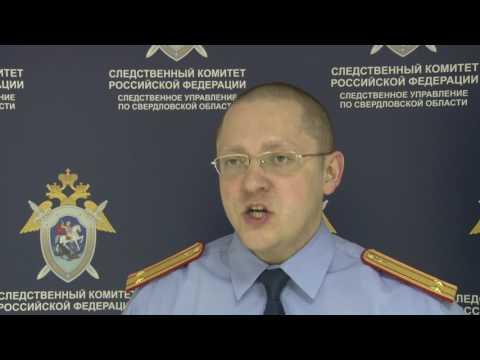 Глава Верх Исетского района Екатеринбурга подозревается в получении взятки.
