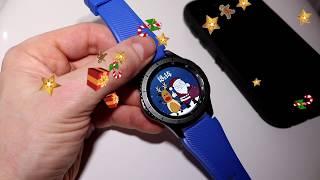Samsung Gear S3 /Sport - My favourite Christmas Watchface!