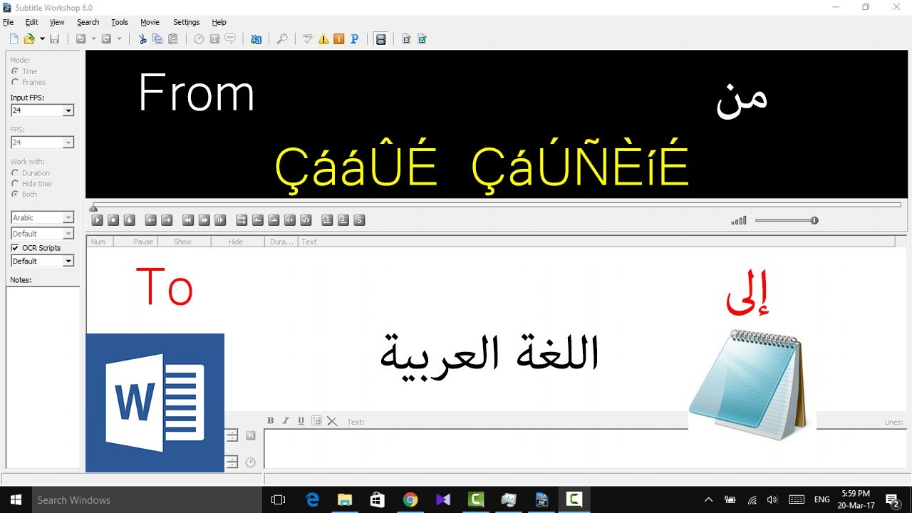 How to Fix Arabic Subtitles weird characters encoding