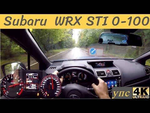 Subaru WRX Sti - за что вы любите механику? Разгон 0 - 100