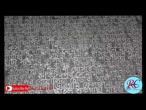 এক নজরে বাংলাদেশের সব গ্রামের নাম    Grameenphone Head Office   Dhaka   Bangladesh