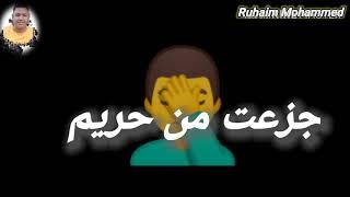 حالات واتس جزعت من الحريم شاشه سواده