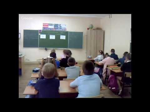 Классный час во 2 классе «Занимательная математика».