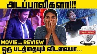 Thamizh Padam 2  Movie Pre Review | #SRK Leaks | Shiva | CS Amudhan